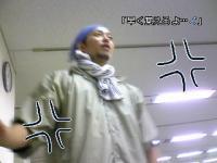 20090627013144