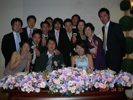 20070408162325.jpg