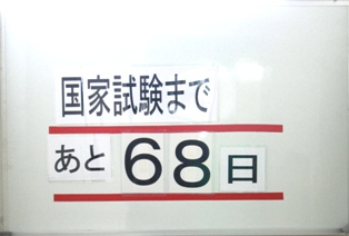 IMG_1261-1.jpg