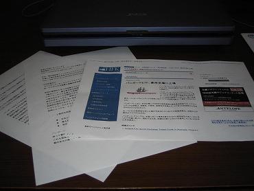 バンガードへの手紙2009