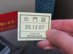 zen001.jpg