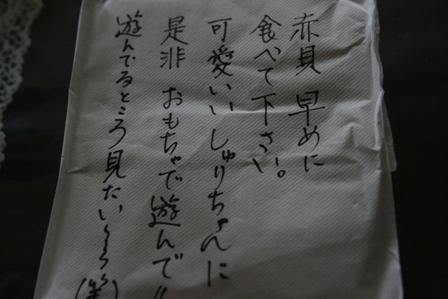IMG_6931h.jpg