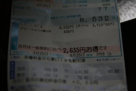 IMG_7153h.jpg