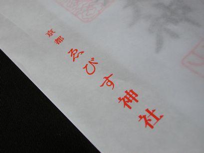 20070109095008.jpg