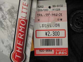 09-12-04安心価格