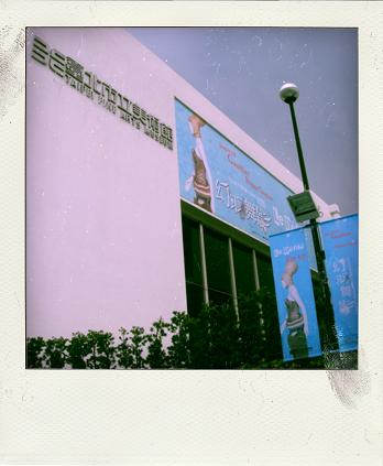 Gaultier1.jpg