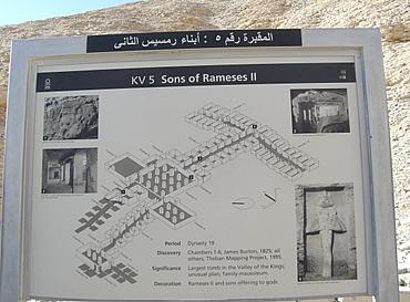 ラムセス2世5番目の息子の墓