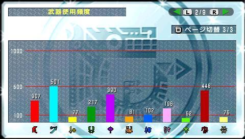 screen12_20081125134448.jpg