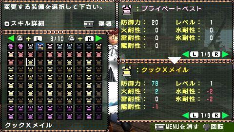 screen1_20081121135029.jpg