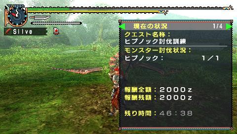 screen1_20081121154511.jpg