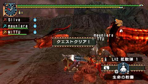 screen1_20081123160329.jpg