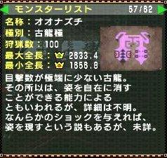 screen1_20081202185404.jpg