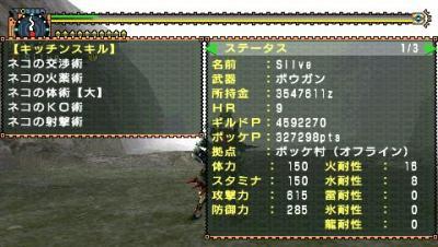 screen1_20081204173823_convert_20081204182741.jpg