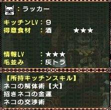 screen1_20081204175602.jpg