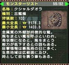 screen1_20081206154811.jpg