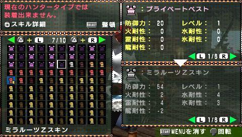 screen2_20081121135034.jpg