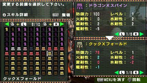 screen2_20081124160936.jpg