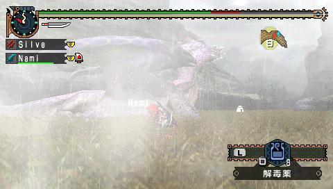screen2_20081201184748.jpg