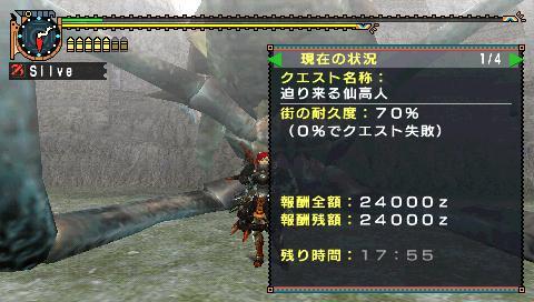 screen2_20081204173831.jpg