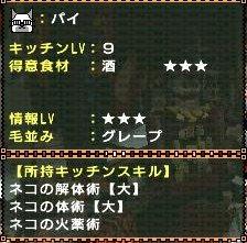 screen2_20081204175613.jpg
