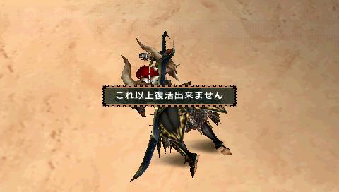 キリンにやられた( ゚∀゚)・∵. グハッ!!