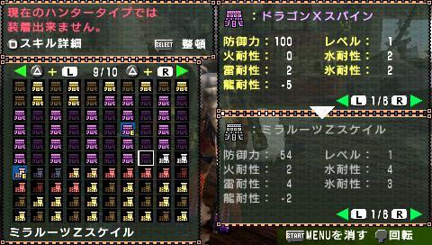 screen3_20081124160945.jpg