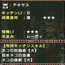 screen3_20081204175619.jpg