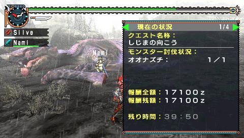 screen4_20081201184758.jpg