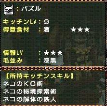 screen4_20081204175623.jpg