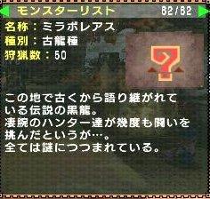 screen5_20081122181641.jpg