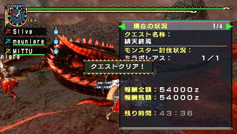 screen5_20081123160343.jpg