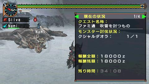 screen5_20081201184802.jpg