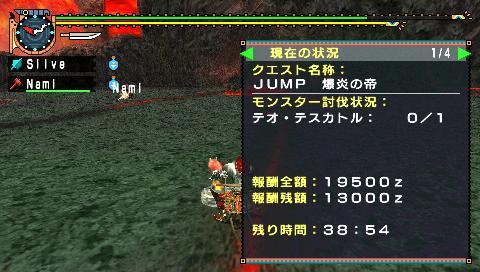 screen6_20081201184810.jpg