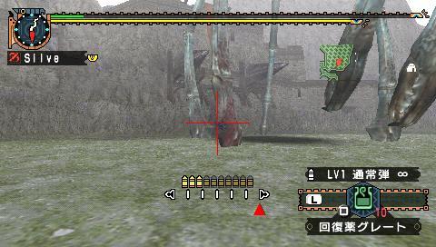 screen6_20081204173901.jpg