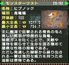 screen7_20081122181645.jpg