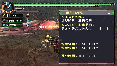 screen7_20081123160355.jpg