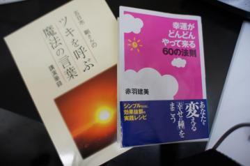DSC00837-2.jpg
