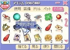 20011032109.jpg