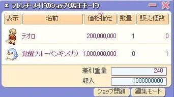 2011032502.jpg