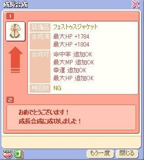 2011032505.jpg