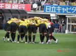 Nagoya039