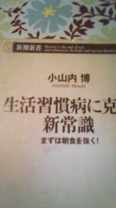 201204052227000.jpg