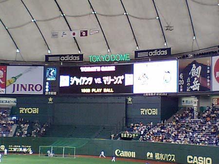 2009062001