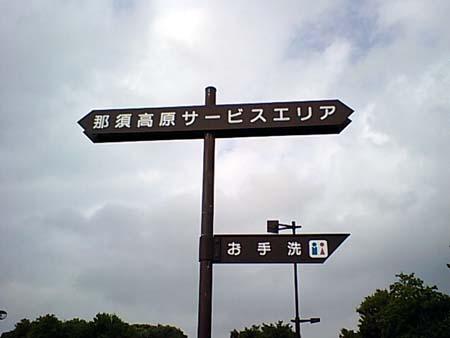 2009072503