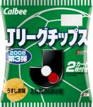 Jリーグチップス2008第3弾
