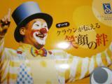 1_20120301090158.jpg