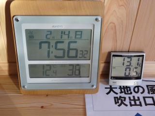 外気温との暖差
