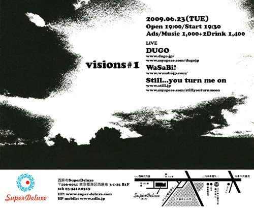 visions#1