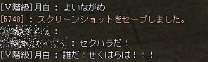 110720_5.jpg
