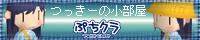 banner2のコピー